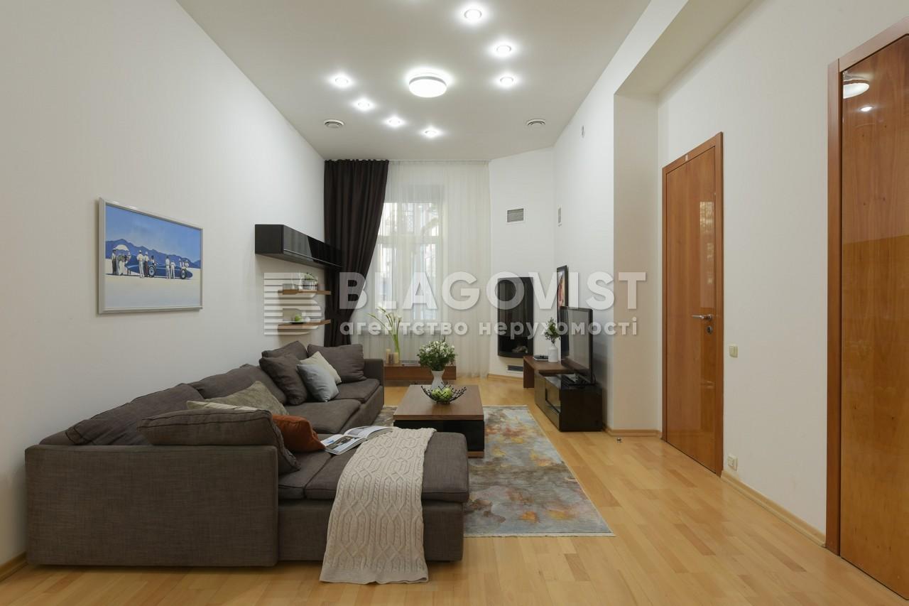 Квартира E-17885, Городецкого Архитектора, 17/1, Киев - Фото 5