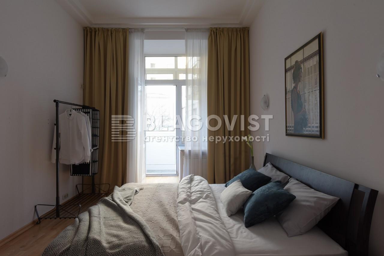 Квартира E-17885, Городецкого Архитектора, 17/1, Киев - Фото 21