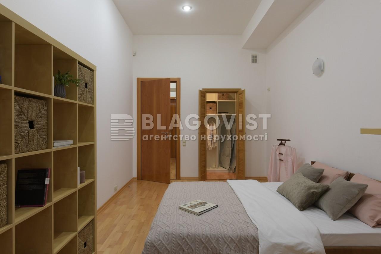 Квартира E-17885, Городецкого Архитектора, 17/1, Киев - Фото 25