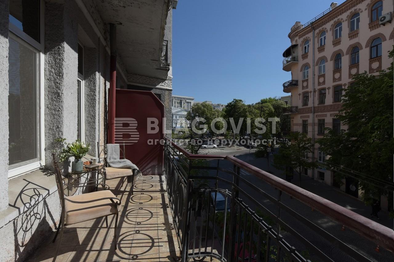 Квартира E-17885, Городецкого Архитектора, 17/1, Киев - Фото 46