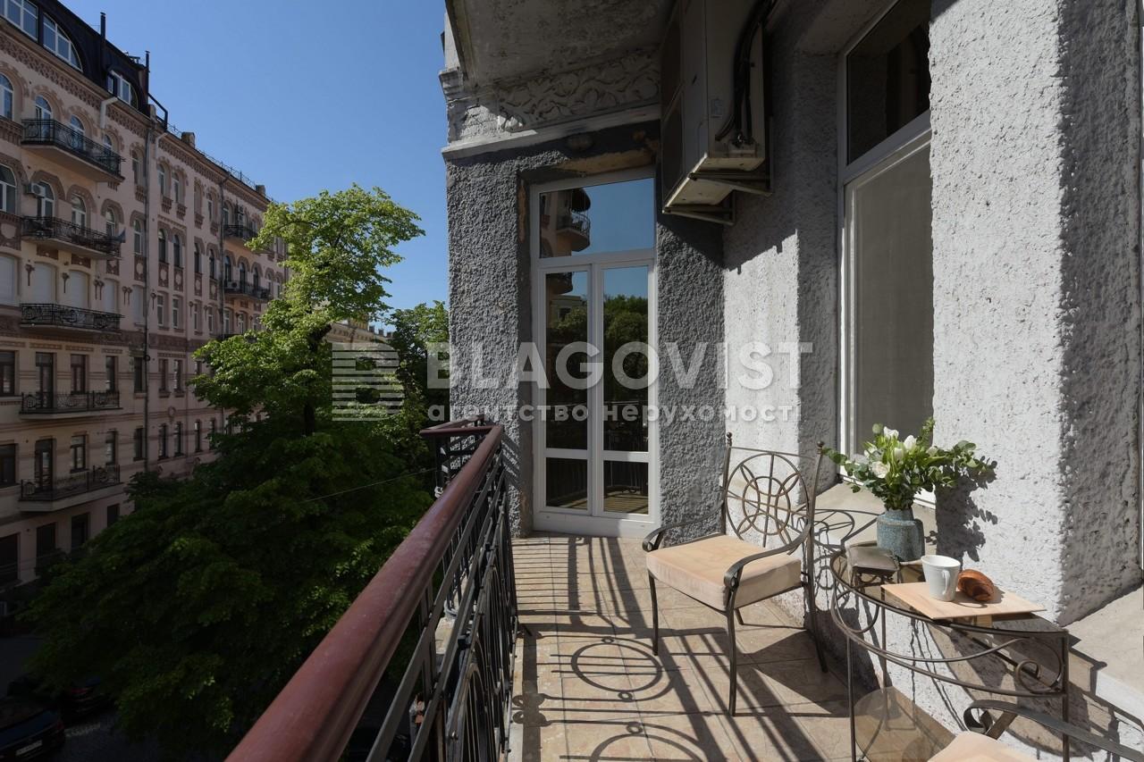 Квартира E-17885, Городецкого Архитектора, 17/1, Киев - Фото 47