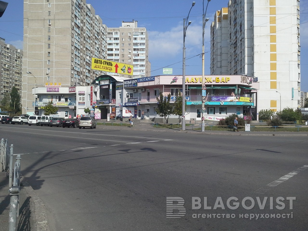 Торгово-офісне приміщення, R-23099, Лісківська, Київ - Фото 8