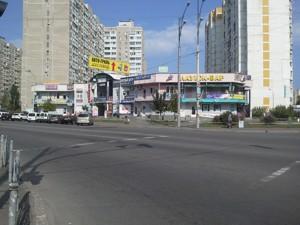 Торгово-офисное помещение, Лисковская, Киев, R-23099 - Фото 11