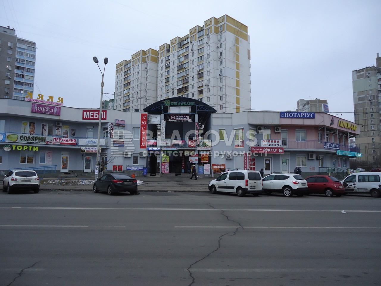 Торгово-офісне приміщення, R-23099, Лісківська, Київ - Фото 7