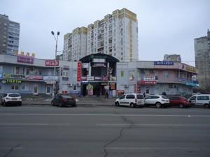 Торгово-офисное помещение, Лисковская, Киев, R-23099 - Фото 10
