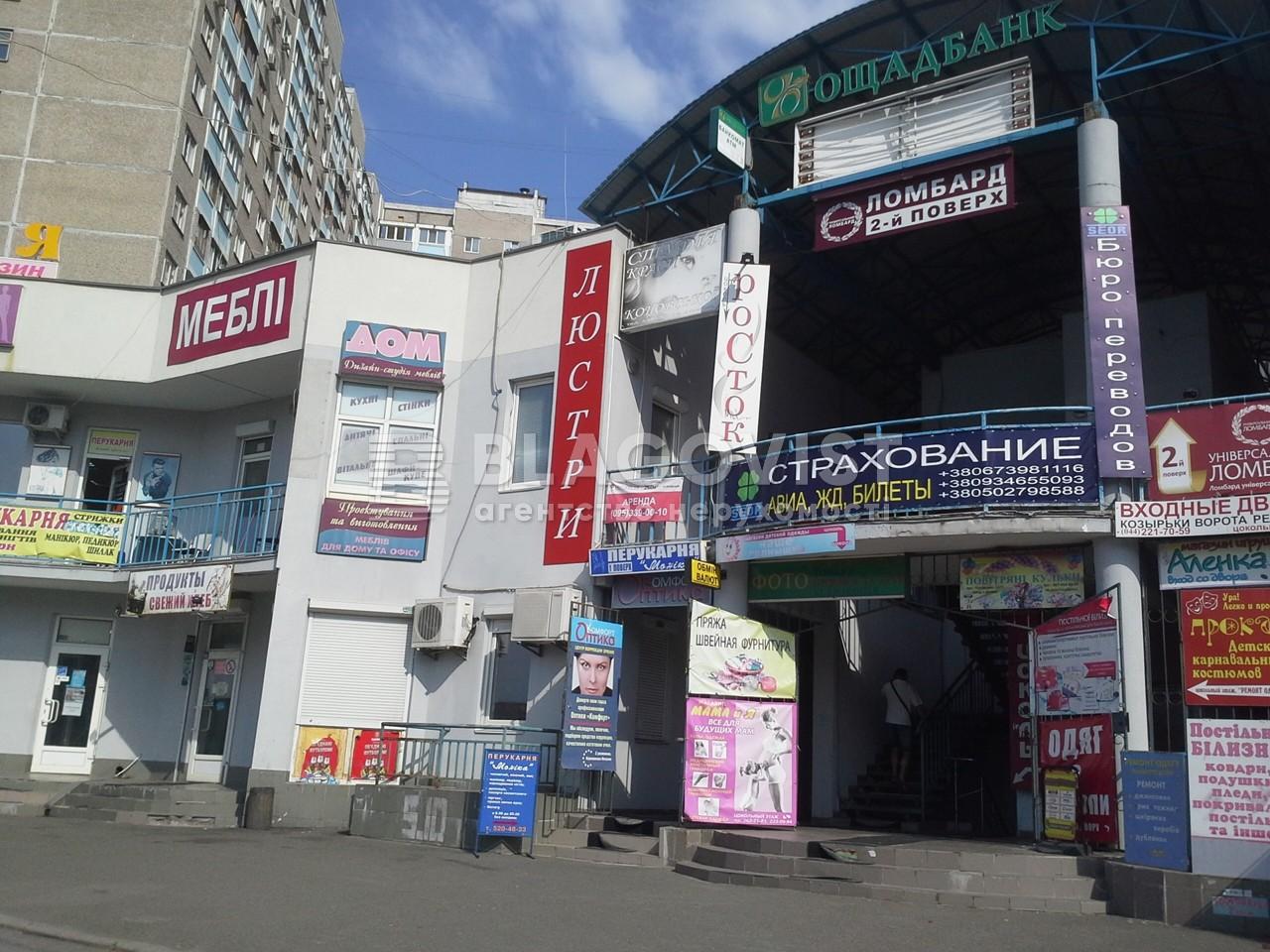 Торгово-офісне приміщення, R-23099, Лісківська, Київ - Фото 4