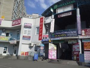 Торгово-офисное помещение, Лисковская, Киев, R-23099 - Фото 7