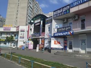 Торгово-офисное помещение, Лисковская, Киев, R-23099 - Фото 8
