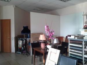 Торгово-офисное помещение, Лисковская, Киев, R-23099 - Фото 5