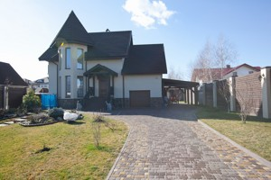 Дом Козин (Конча-Заспа), Z-468545 - Фото1