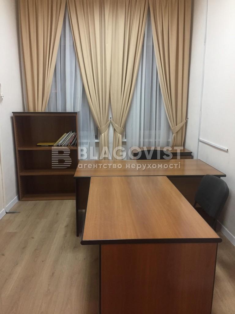 Офіс, C-20388, Шота Руставелі, Київ - Фото 4