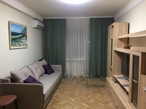 Квартира Курнатовського, 28, Київ, Z-448060 - Фото3
