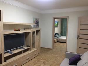Квартира Курнатовского, 28, Киев, Z-448060 - Фото