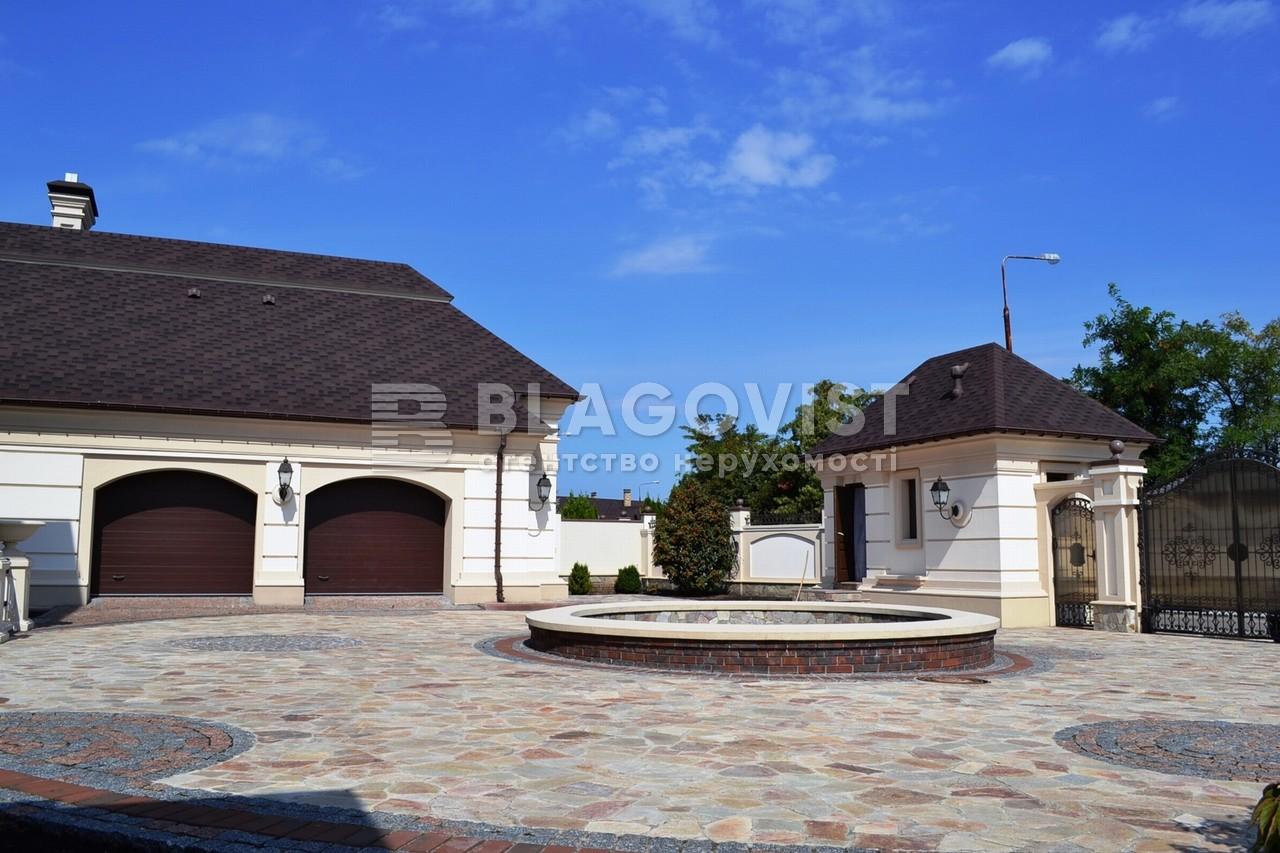 Дом M-25227, Старокиевская, Козин (Конча-Заспа) - Фото 6