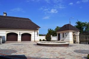 Дом Старокиевская, Козин (Конча-Заспа), M-25227 - Фото 6