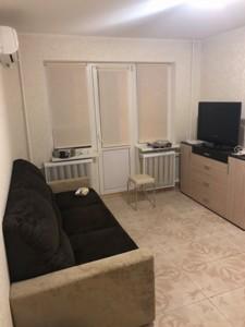 Квартира Лесі Українки бул., 14а, Київ, X-11553 - Фото3