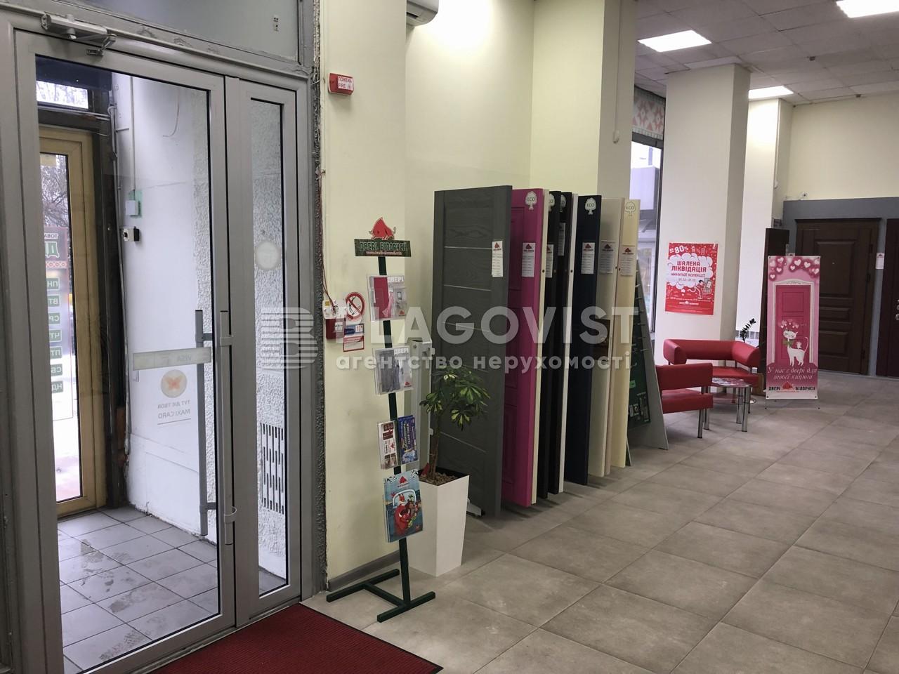 Магазин, P-9582, Велика Васильківська, Київ - Фото 7