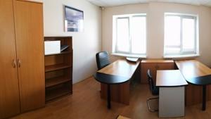 Офісно-складське приміщення, Гвардійська, Київ, R-23132 - Фото3
