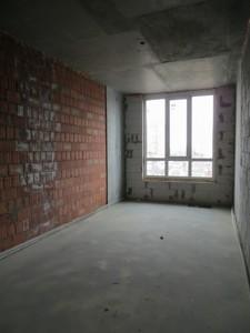 Квартира Кривоноса Максима, 17, Киев, Z-457457 - Фото 4