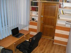 Офіс, Іпсилантіївський пров. (Аїстова), Київ, Z-416312 - Фото 6