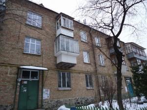 Квартира Докучаевская, 11, Киев, M-34356 - Фото
