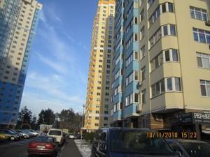 Квартира Воскресенская, 12а, Киев, Z-312716 - Фото 10