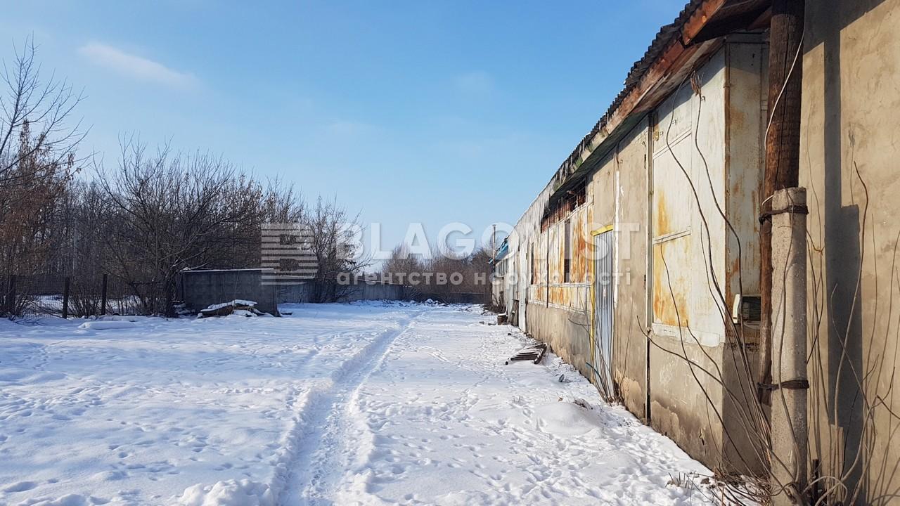 Имущественный комплекс, K-115, Немешаево (Бородянский) - Фото 11