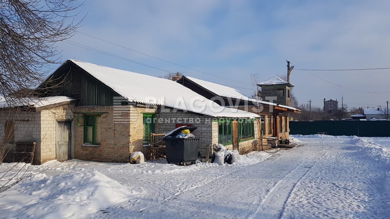 Имущественный комплекс, K-115, Немешаево (Бородянский) - Фото 4