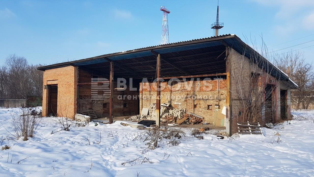 Имущественный комплекс, K-115, Немешаево (Бородянский) - Фото 6