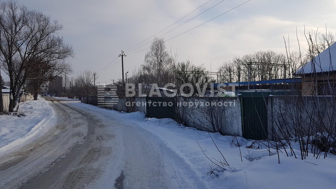 Имущественный комплекс, K-115, Немешаево (Бородянский) - Фото 13
