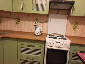 Квартира Заболотного Академіка, 46, Київ, D-34619 - Фото 7