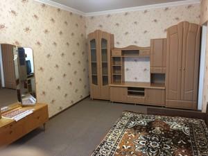 Квартира Заболотного Академіка, 46, Київ, D-34619 - Фото 2