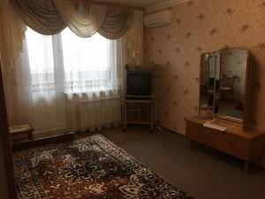 Квартира Заболотного Академіка, 46, Київ, D-34619 - Фото 3