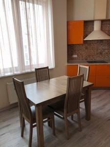 Квартира Оболонский просп., 54, Киев, R-22420 - Фото 11