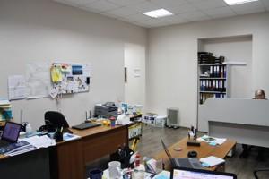 Нежилое помещение, Прорезная (Центр), Киев, E-38077 - Фото 6