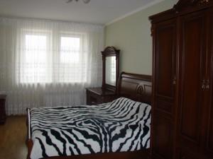 Квартира Котельникова Михаила, 17, Киев, X-3089 - Фото 5