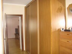 Квартира Котельникова Михаила, 17, Киев, X-3089 - Фото 7