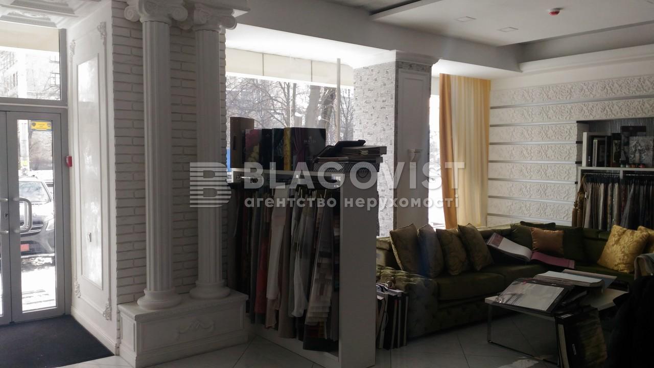 Магазин, Гагарина Юрия просп., Киев, Z-430303 - Фото 7