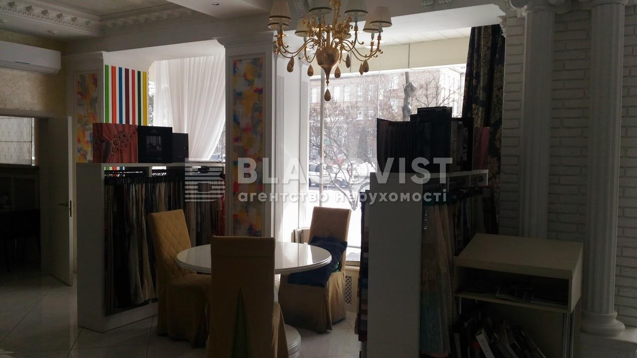 Магазин, Гагарина Юрия просп., Киев, Z-430303 - Фото 6