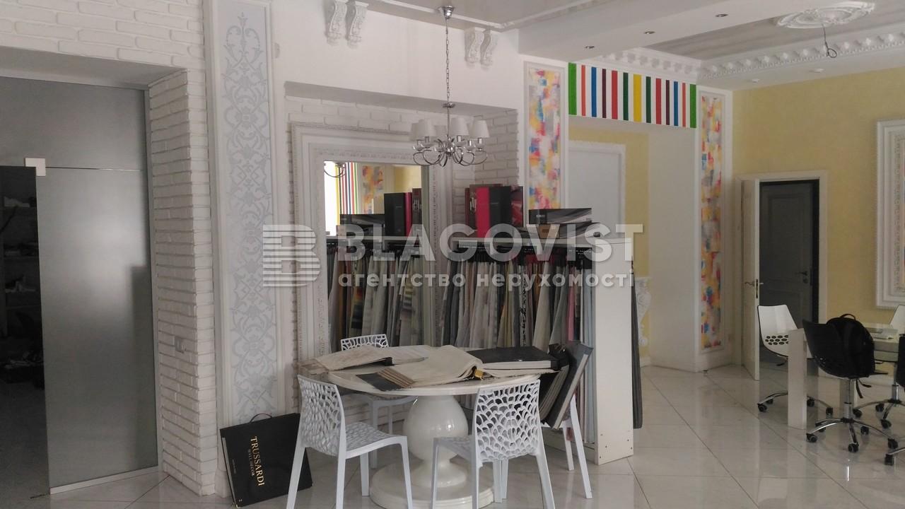 Магазин, Гагарина Юрия просп., Киев, Z-430303 - Фото 3