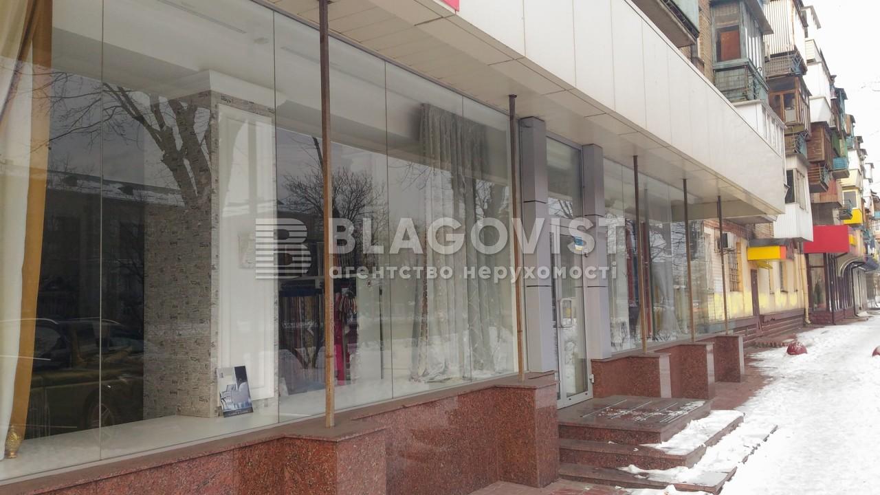 Магазин, Гагарина Юрия просп., Киев, Z-430303 - Фото 11