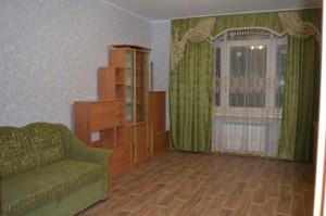Квартира Сікорського Ігоря (Танкова), 4д, Київ, R-1718 - Фото2