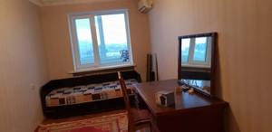 Квартира Мичурина, 4, Киев, R-23143 - Фото
