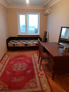 Квартира Мічуріна, 4, Київ, R-23143 - Фото