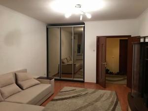 Квартира Ахматової Анни, 35а, Київ, Z-1442641 - Фото
