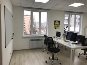 Офіс, Оболонська, Київ, Z-236779 - Фото3