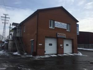 Коммерческая недвижимость, R-23189, Электриков, Подольский район
