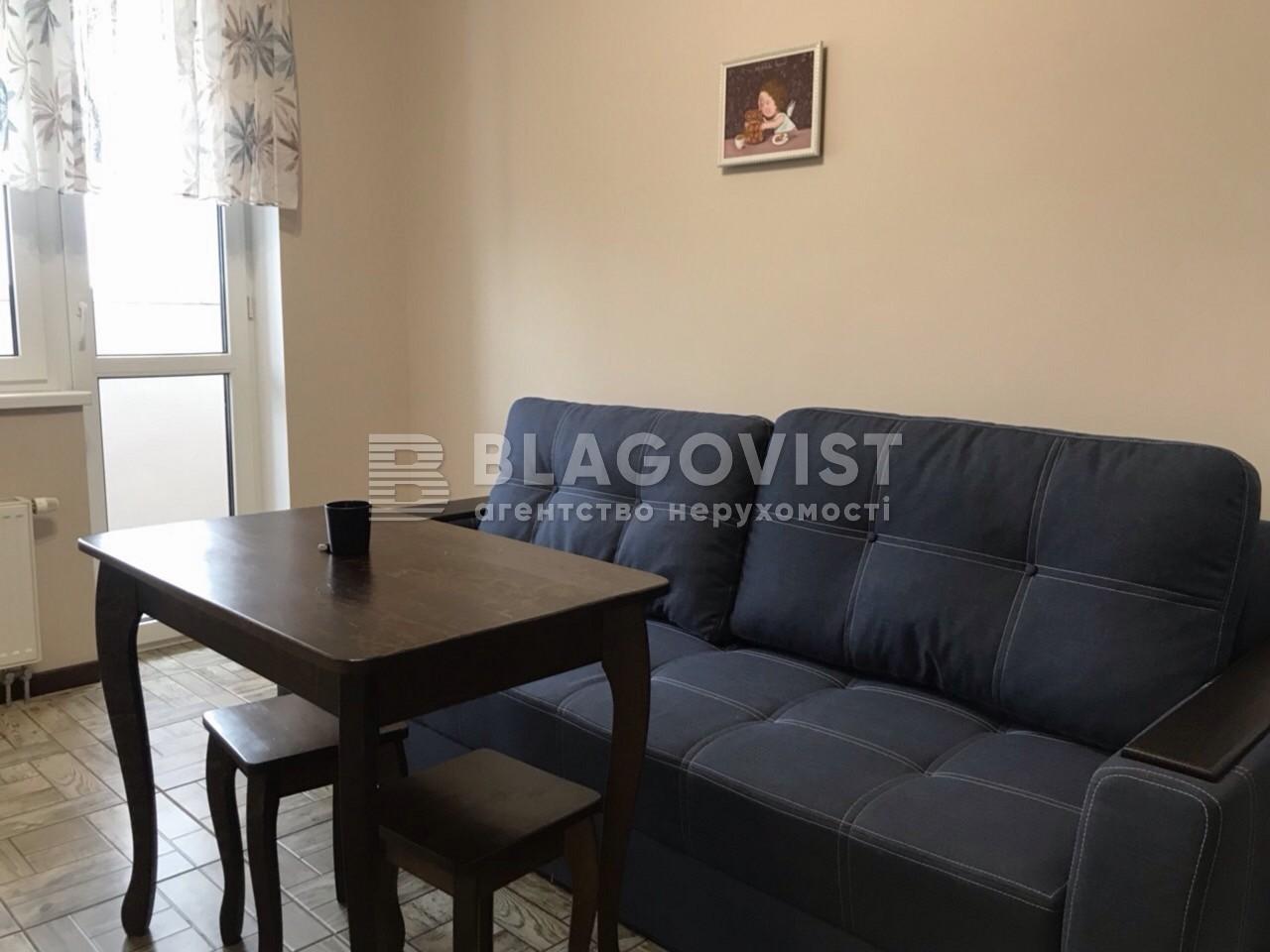 Квартира Z-411483, Драгомирова Михаила, 2а, Киев - Фото 10