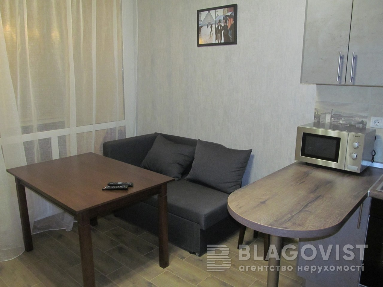 Квартира F-41048, Златоустовская, 34, Киев - Фото 1
