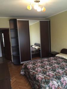 Квартира Бастионный пер., 9, Киев, C-50191 - Фото 5